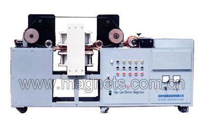 China DCL Series Permanent Electromagnetic Magnetizer (DCL01