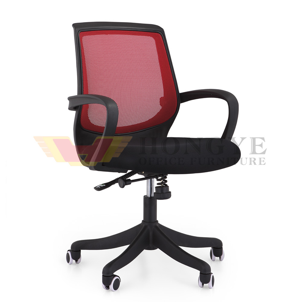 China Fashion Office Chairs With Wheels