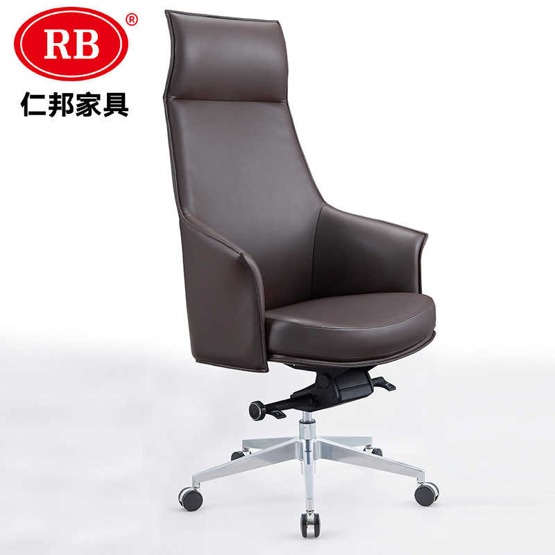 China Cheap Modern Office Furniture Design Ergonomic High Back Fixed Armrest Metal Chair Fixed Big White Leather Visitor Chair China Leather Visitor Chair Modern Office Chair