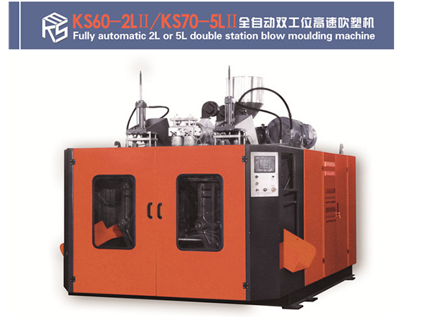 Bottle 5L Double Station Blow Moulding Machine