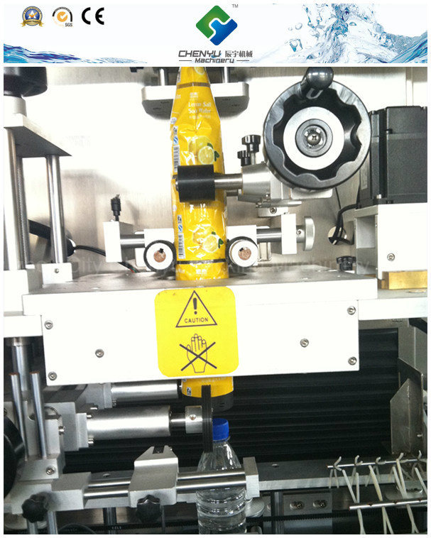 Double Head Automatic Shrink Sleeve Labeling Machine pictures & photos