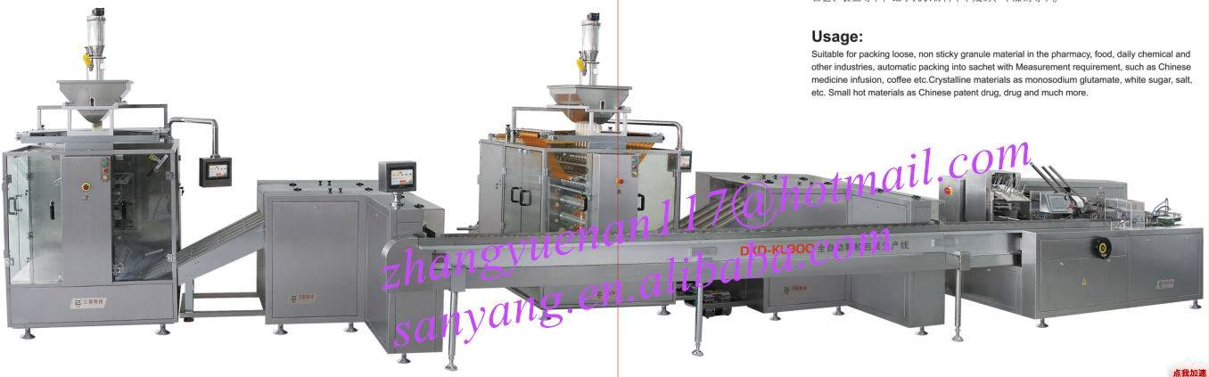 Automatic Granule Packaging Production Line ---Dxd-Kl900