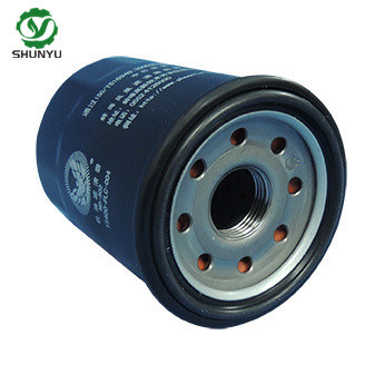 [Hot Item] Jinma Tractor Parts Cx7085 Fuel Filter on david brown fuel filter, perkins fuel filter, international fuel filter, rhino fuel filter, victory fuel filter, honda fuel filter, volvo fuel filter, hitachi fuel filter, kioti fuel filter, takeuchi fuel filter, jlg fuel filter, toyota fuel filter, bombardier fuel filter, deutz fuel filter, miller fuel filter, mazda fuel filter, mustang fuel filter, porsche fuel filter, kenworth fuel filter, nissan fuel filter,