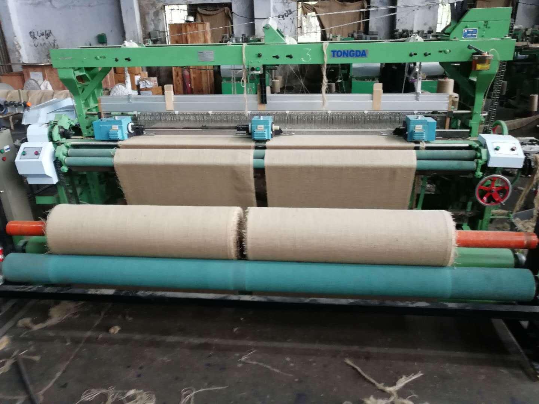 China Jute Bag Making Machine for Jute Hassan and Sacking Fabrics - China  Rapier Loom, Weaving Machine