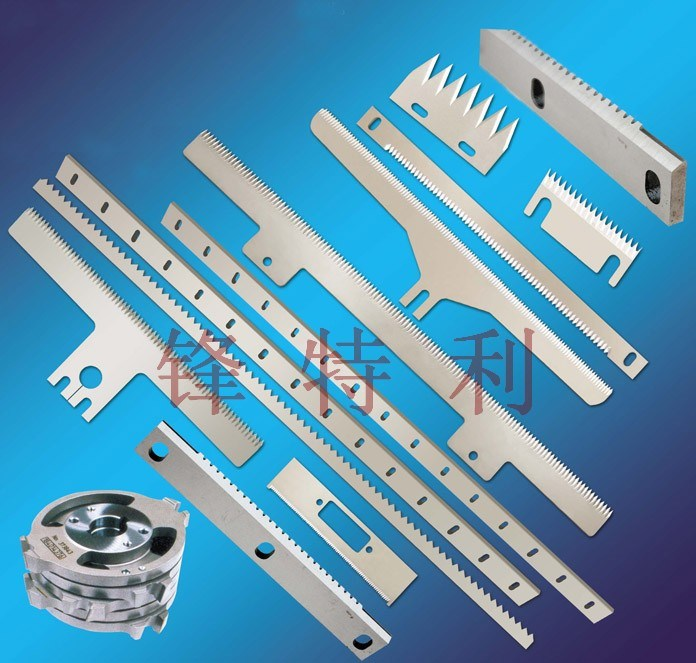 Cutting Knives/Cutting Blades/Cutting Knife/Skinner Blade/Slittng Blade/Coated Blade/Razor Blades (687)