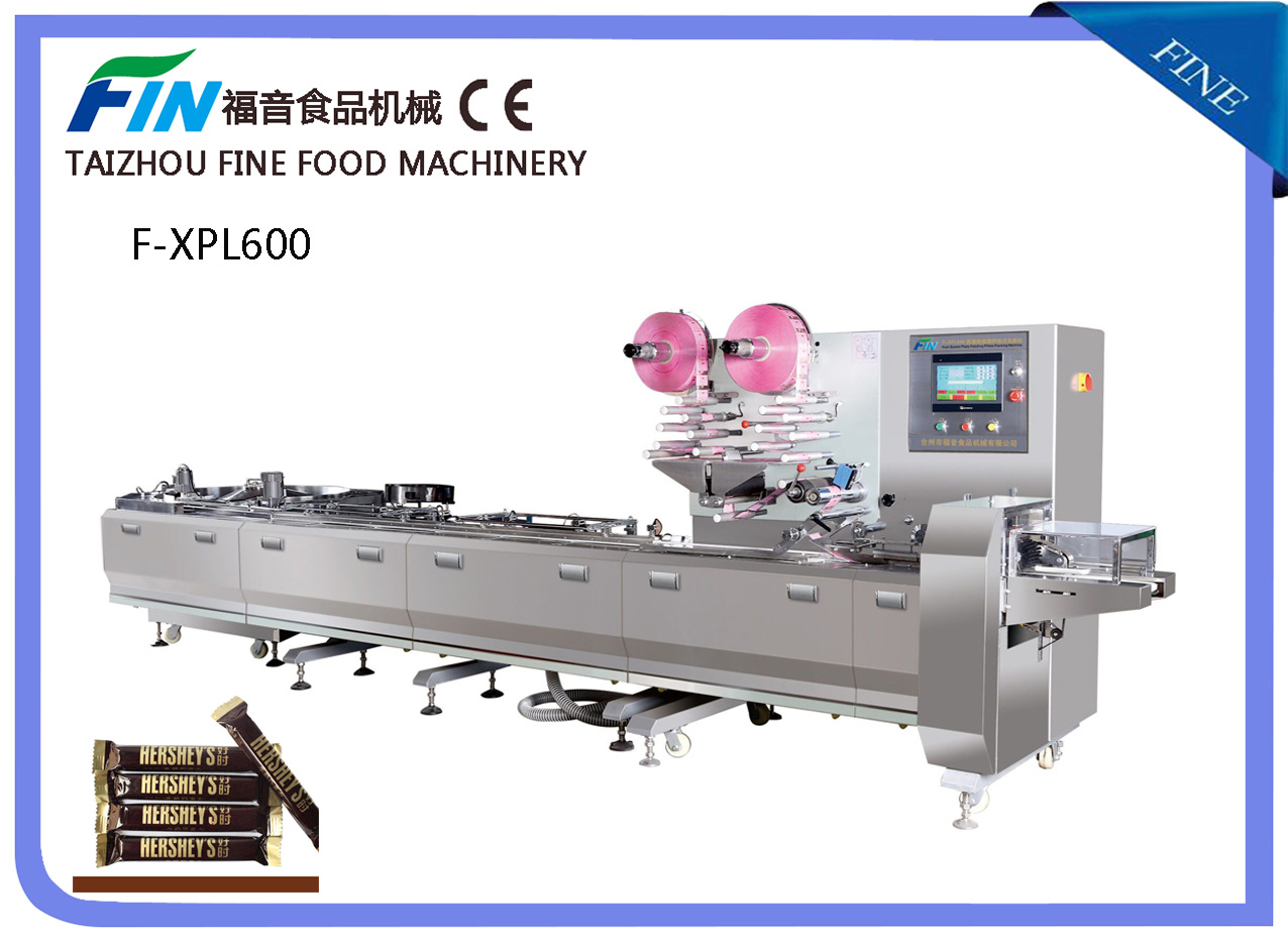 F-Xpl600 High Speed Multi-Functional Pillow Packing Machine