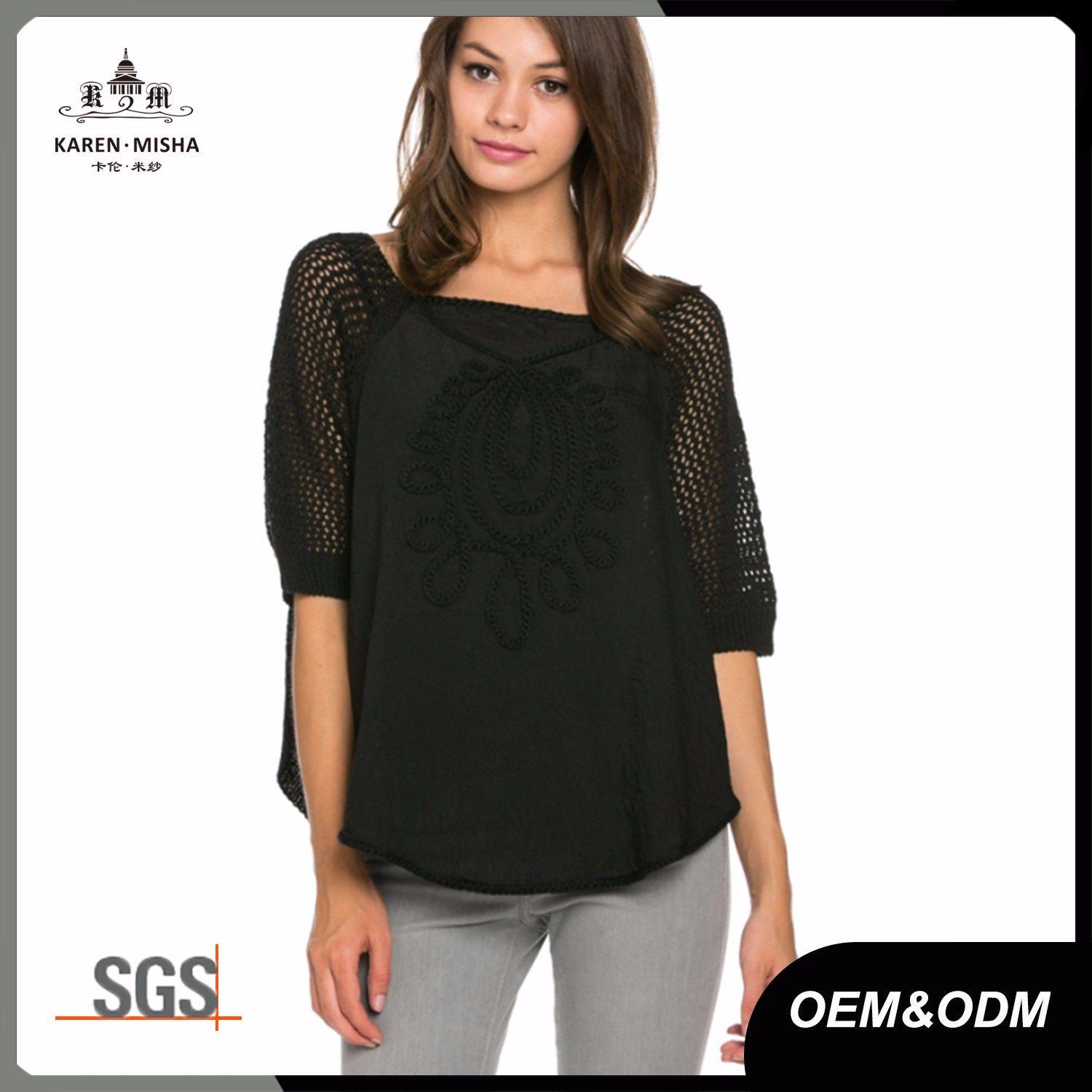 Embroidery Knitted Boat Neck Blouse