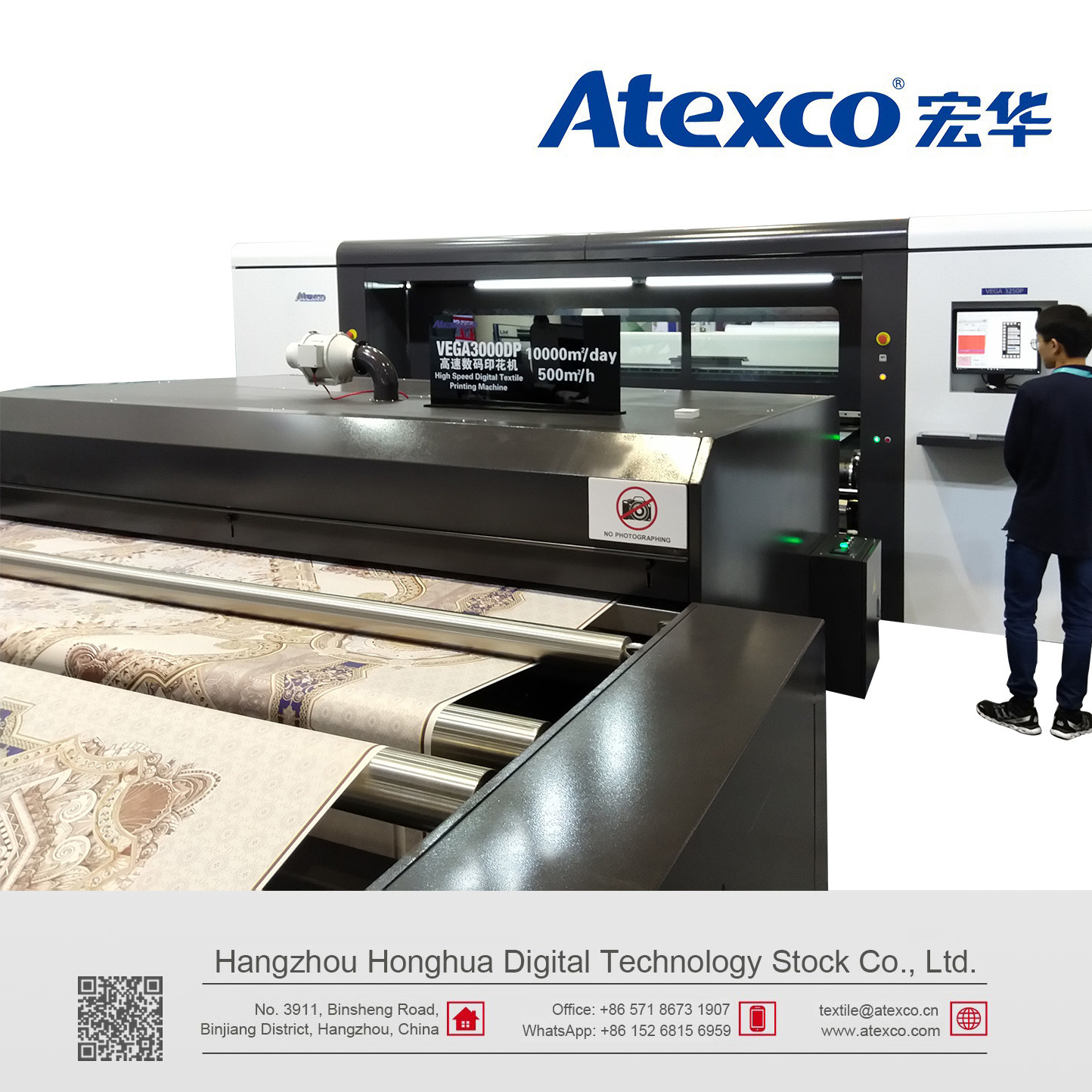 China Atexco Digital 2 6 Meters Wide Format Polyester