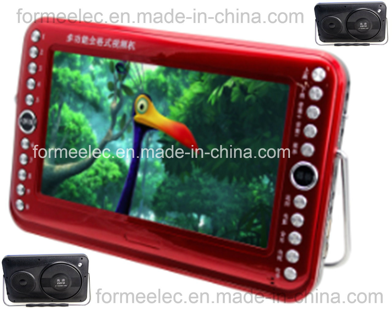 China 9 Portable Tv Lcd Portable Dvd Player With Fm China