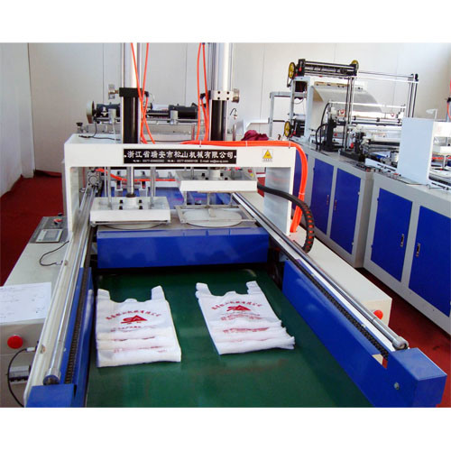 High Speed Hot Cutting Bag Machine (SSH-600)