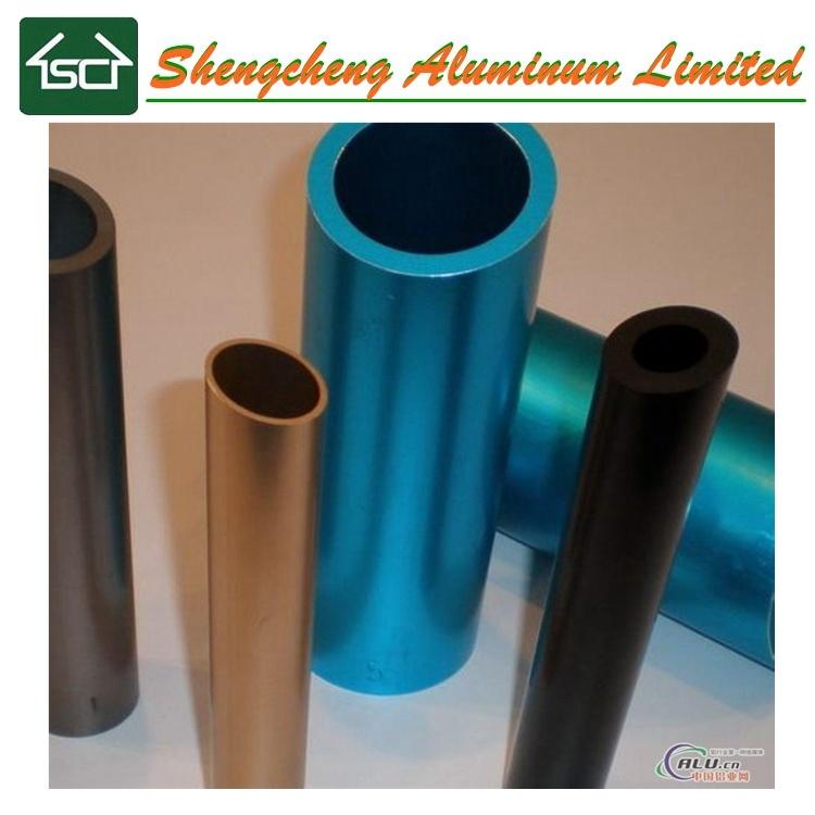 China Aluminum Round Pipe 7075 7001 Aluminum Alloy Tube for Tent ...