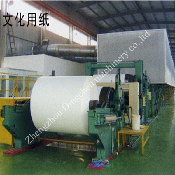 Jumbo Printing Paper Roll Production Line (2400mm)