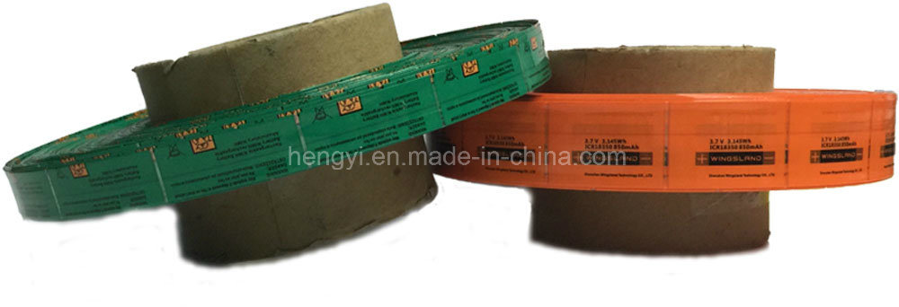 Printed PVC Shrink Sleeve Label for Battery (AA size)