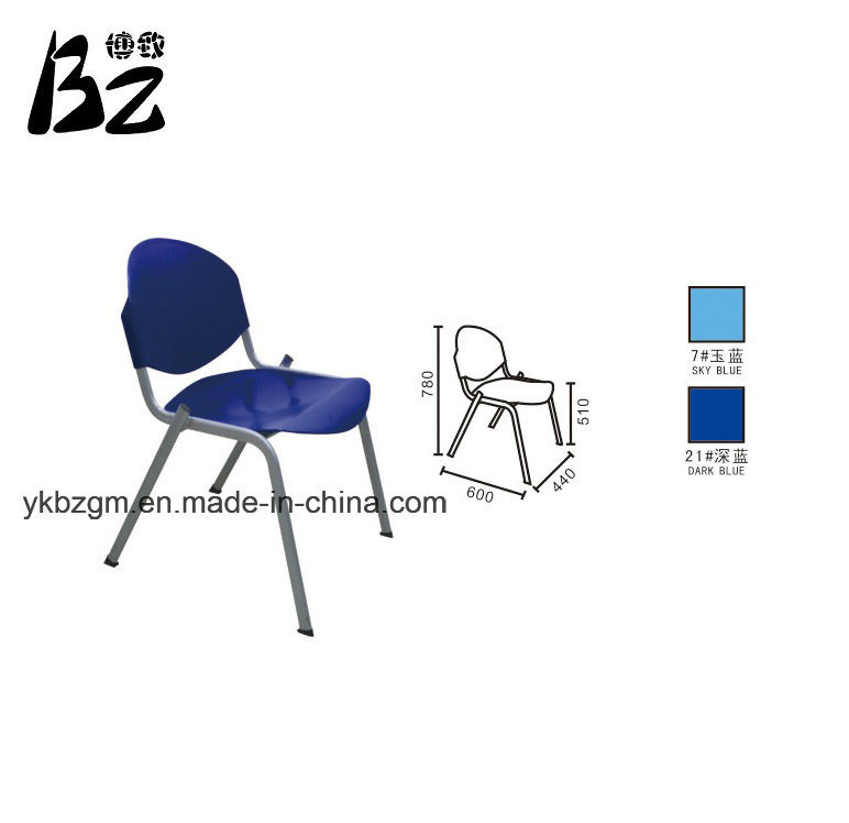 Work Chair Best Working Modern Pattern (BZ-0209)