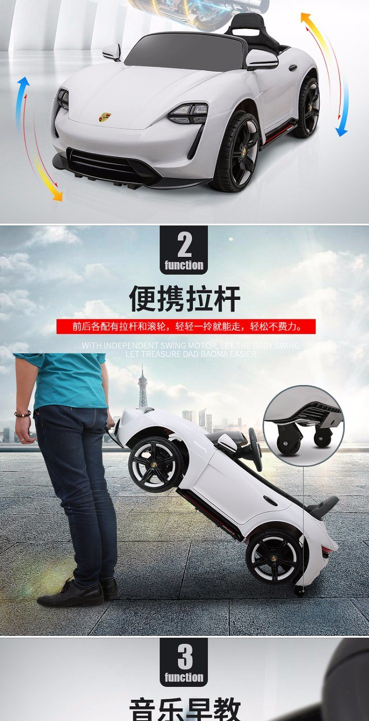 New Deisgn Dual Motors Children Battery LC-Car-102 pictures & photos