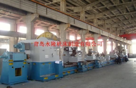 Heavy Duty Horizontal Lathe (C61230)