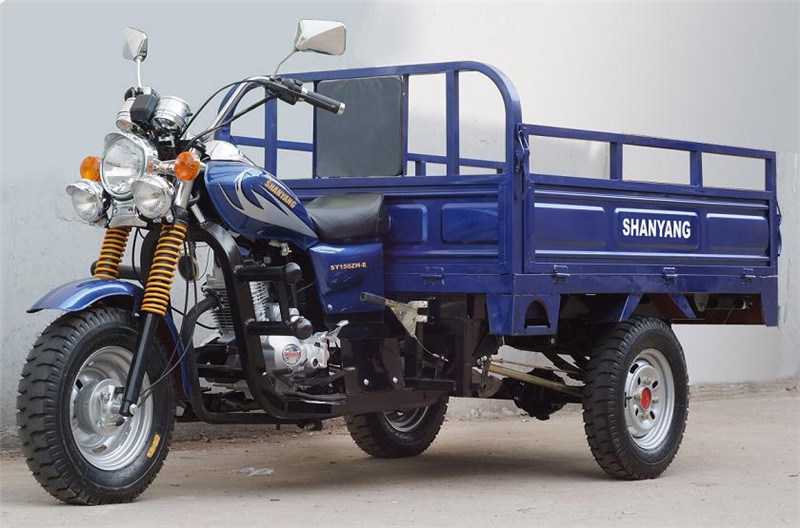[Hot Item] 200cc Heavy Duty Cargo Tricycle Motor Tricycle for Sale