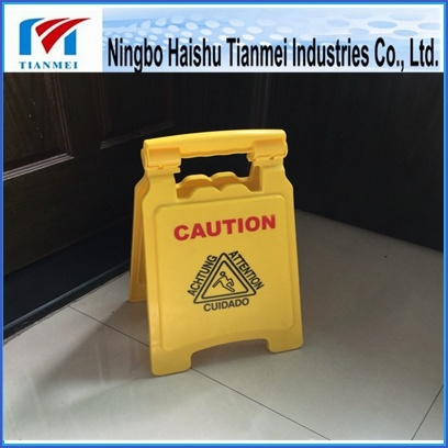 Floor Caution Sign, Attention Sign, Achtung Sign, Cuidado Sign pictures & photos