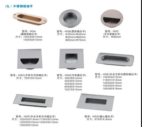 China Professional Door Handle Concealed Door Handle Recessed Handle ...