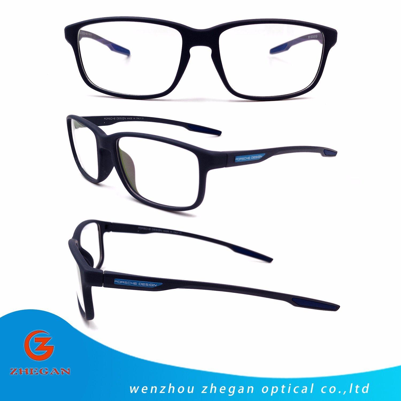 d4501a30639 China Hot Sale Tr90 Frame Glasses - China Sports Glasses