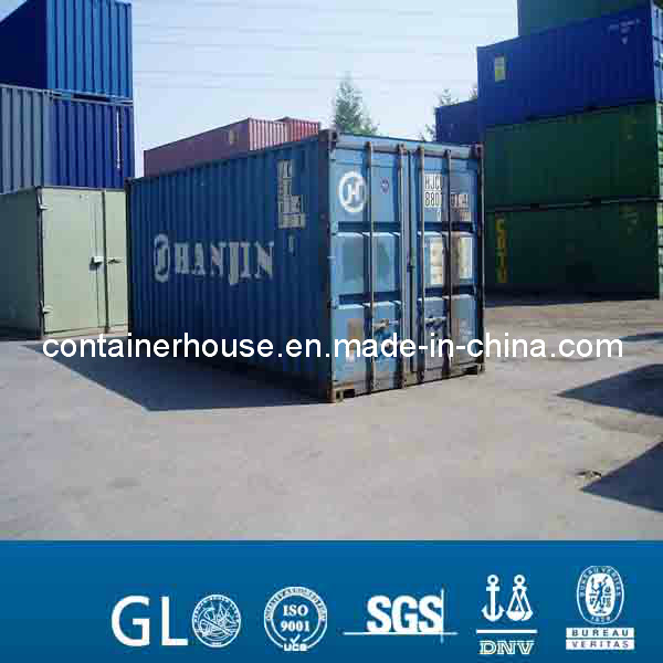 China Old Containers for Sale and Used Cargo Container ...
