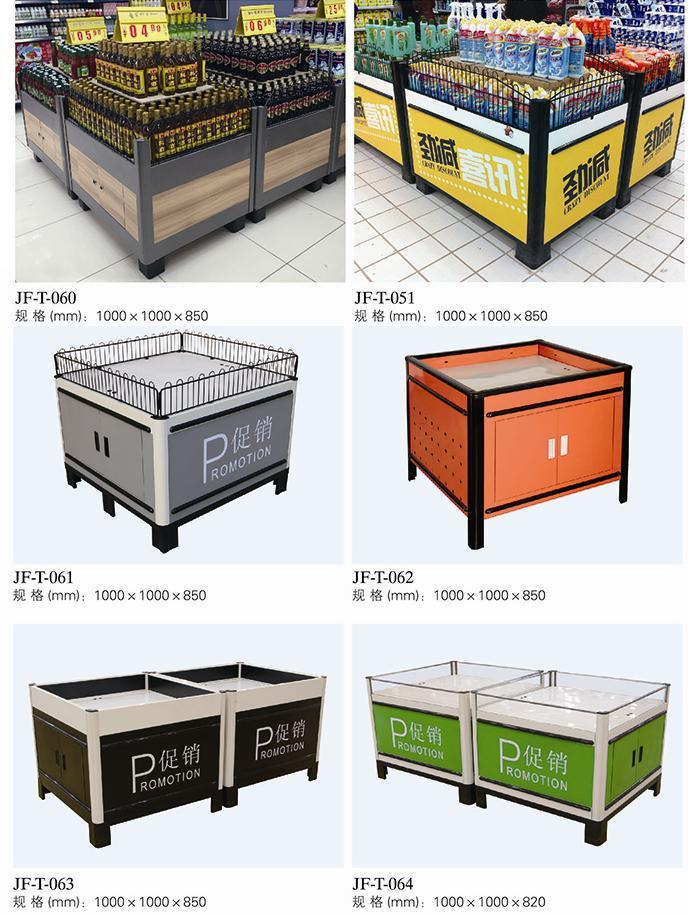 Swell Hot Item Hot Sale Promotion Display Stand Caraccident5 Cool Chair Designs And Ideas Caraccident5Info
