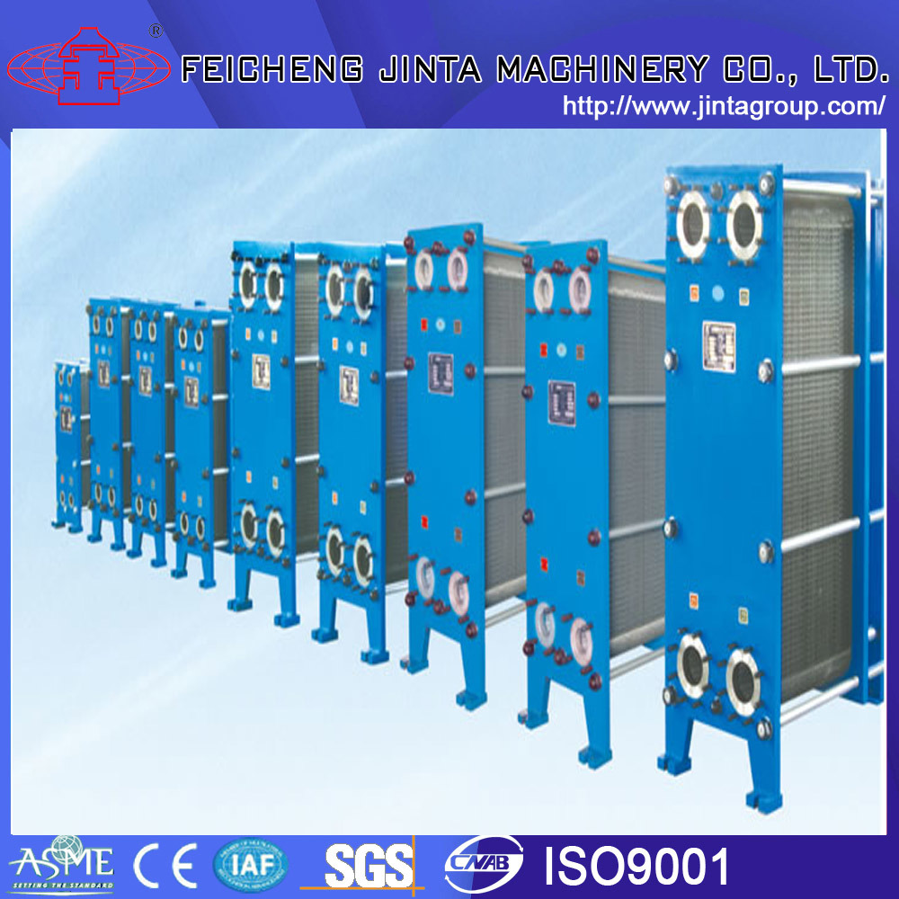 China High Efficiency Plate Type Heat Exchanger - China Plate Heart ...