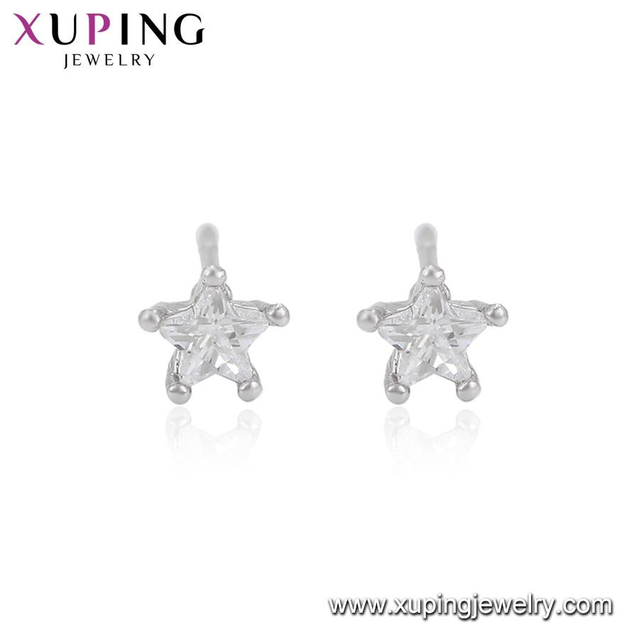 0.47 in x 0.43 in Sterling Silver Star Earrings