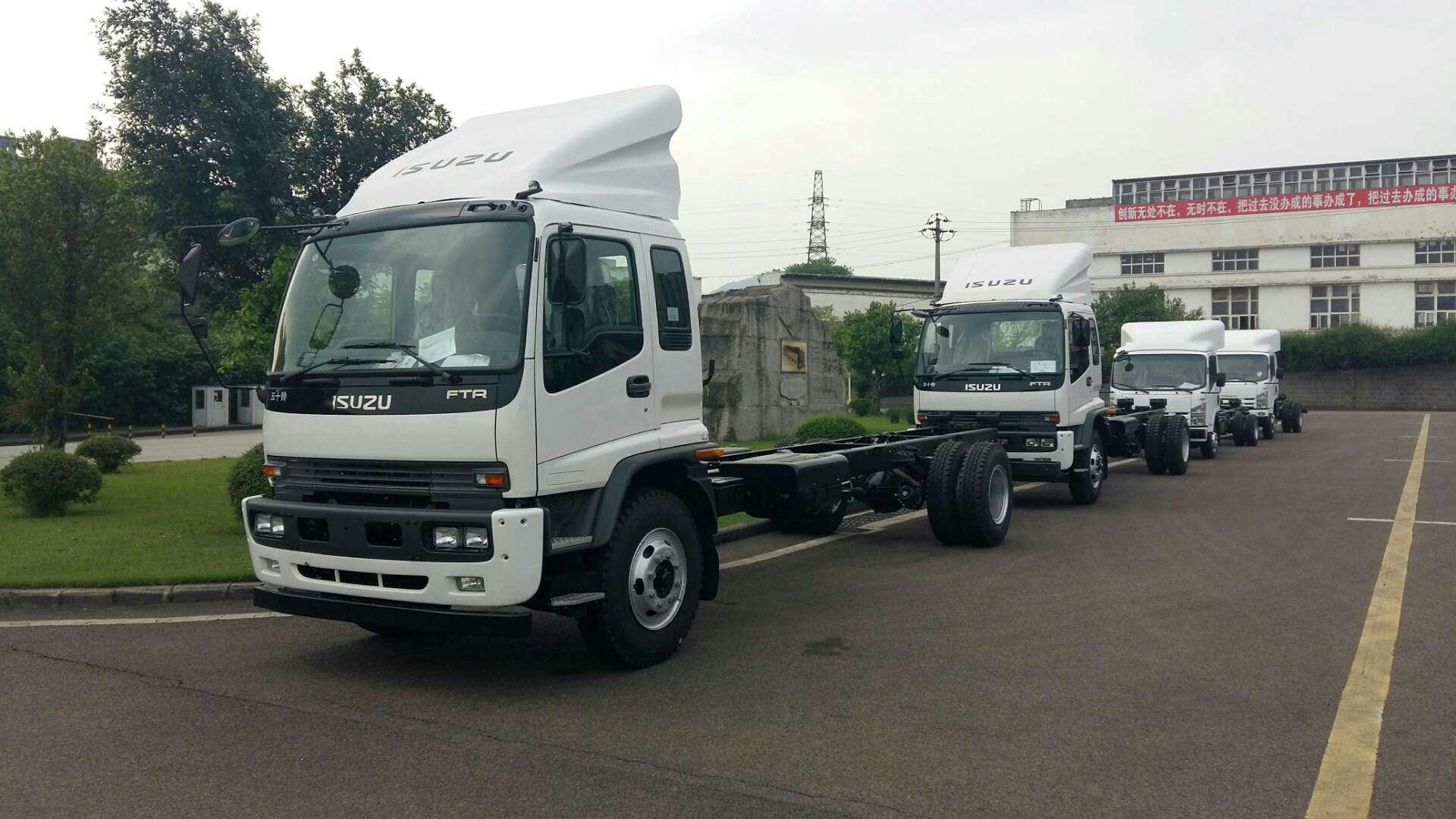 China Isuzu Ftr Series Truck with 4HK1 Engine - China Isuzu Ftr, Isuzu Truck