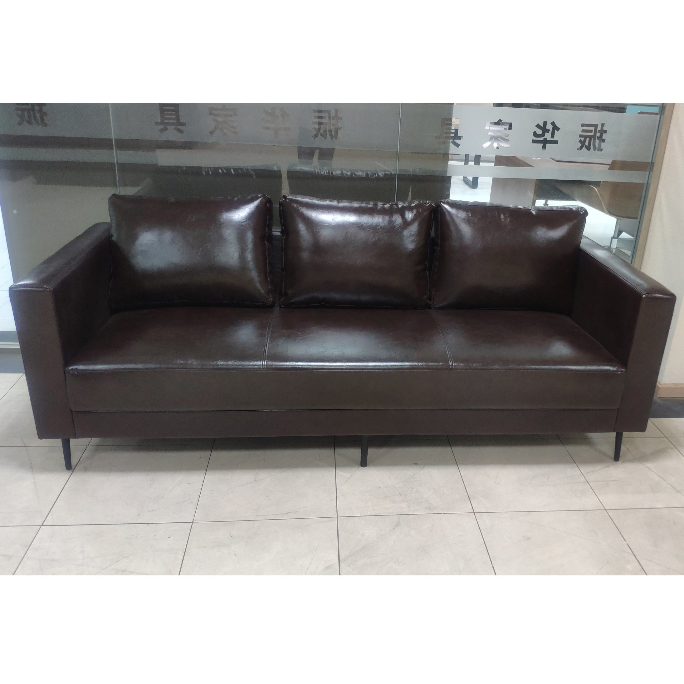 [Hot Item] Brown Office Furniture Synthetic Leather Gloss Office Sofa Set