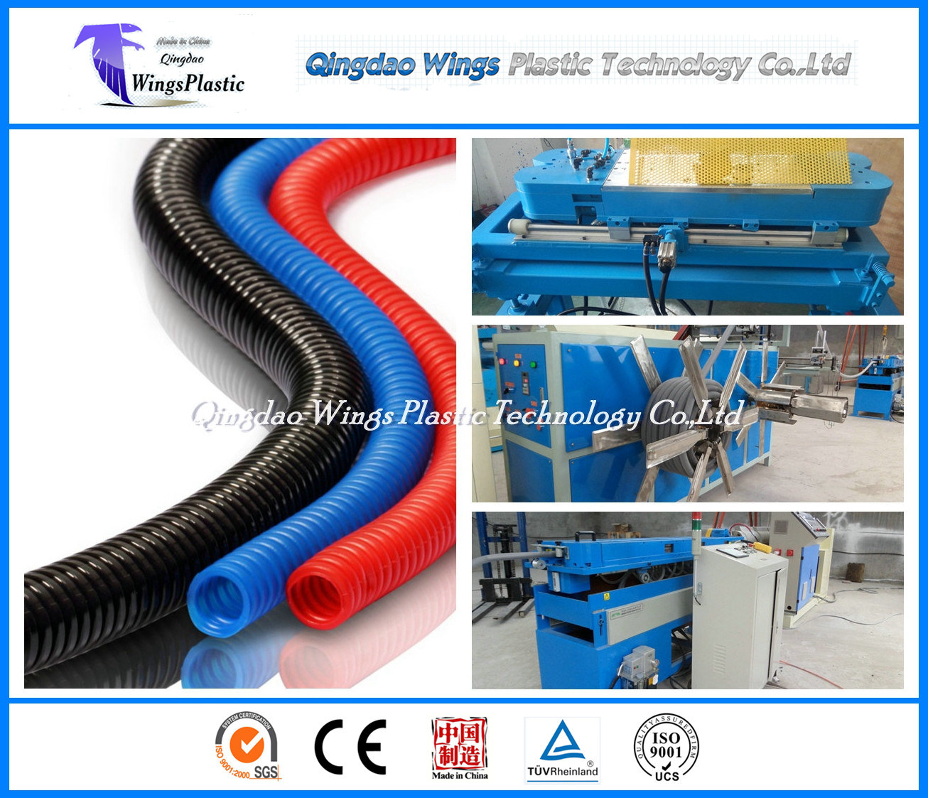 Single Wall Corrugated Pipe Extrusion Plant / HDPE PP PVC Flexible Tube Manufacturing Machine pictures & photos