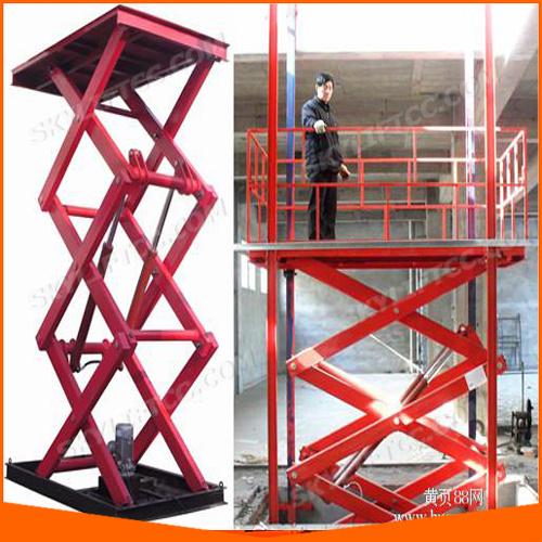 Used Car Warehouse: China Used Scissor Lift Hoist For Lifting Warehouse Box