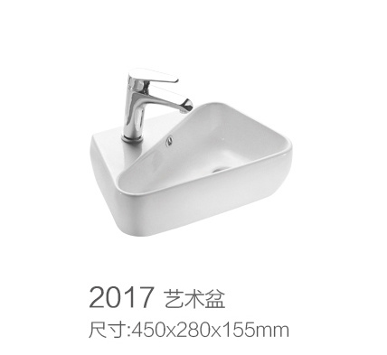 Bathroom Rectangular Ceramic Sanitary Ware Counter Basin No. A357 pictures & photos
