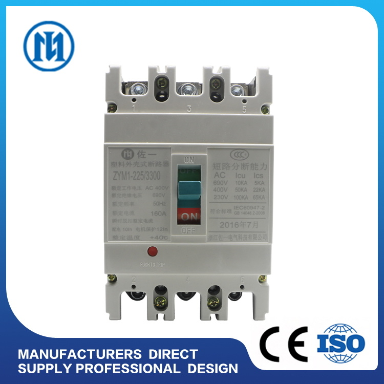 China High Demand Products Cm1 63 AMP 50ka 4 Pole MCCB Type of ...