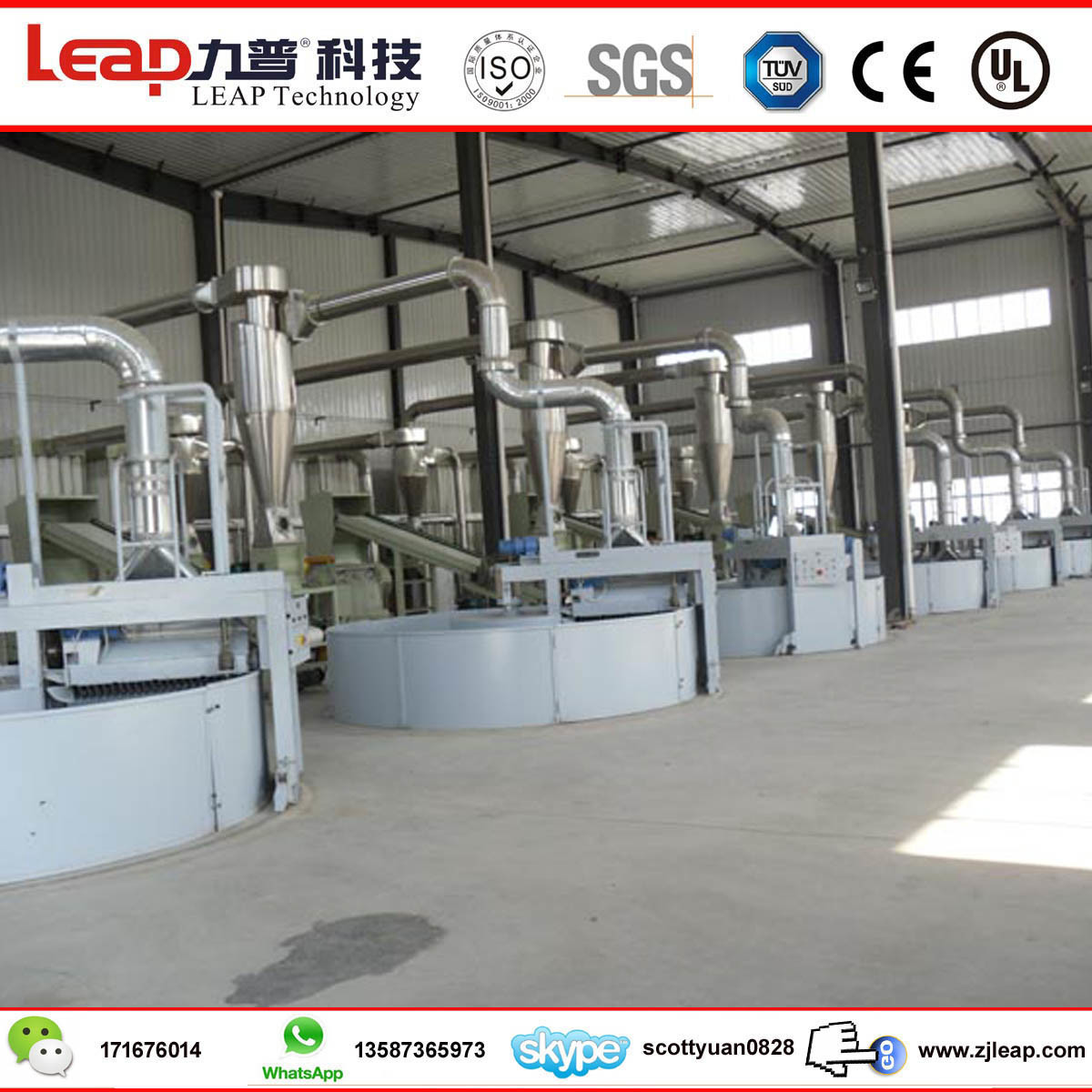 Jmj Series Cellulose Fiber Shear Grinding Mill with Ce Certificate pictures & photos