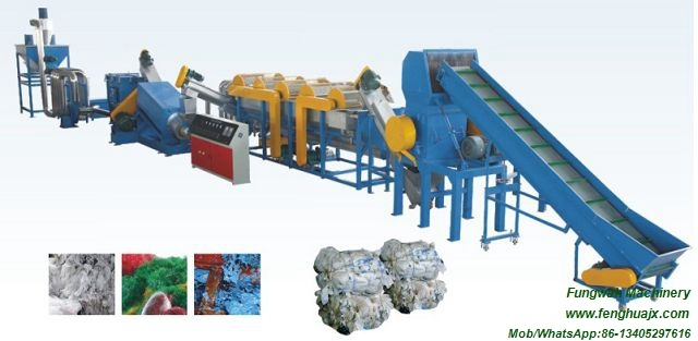 High Efficiency and Energy-Saving PP PE Plastic Film Crushing Washing Recycling Line