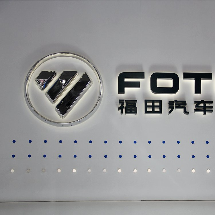 China Led Acrylic Car Logo And Name Letters Sign Logos For Toyota