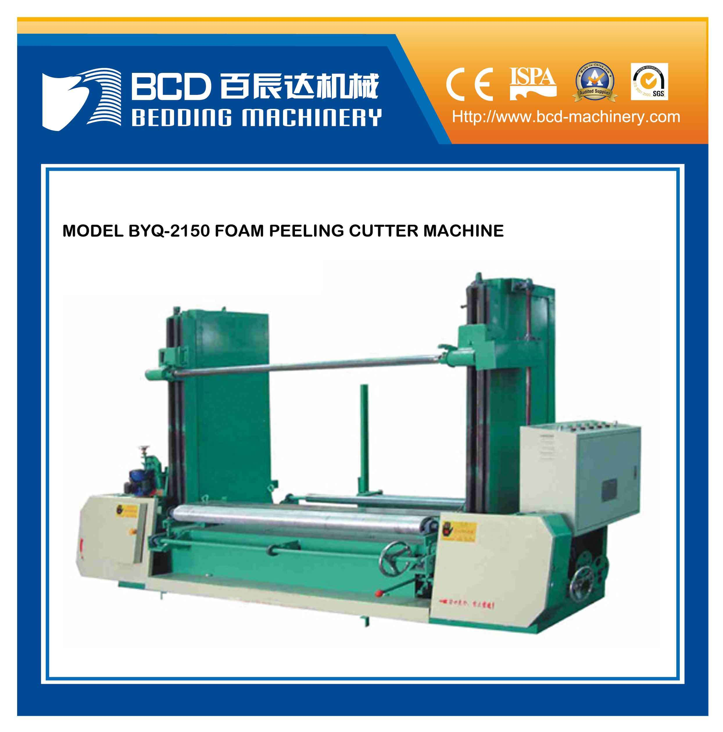 Foam Peeling Machine (BYQ)