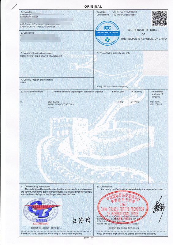 China Ciq Certification Of Origin Fumigation Form A