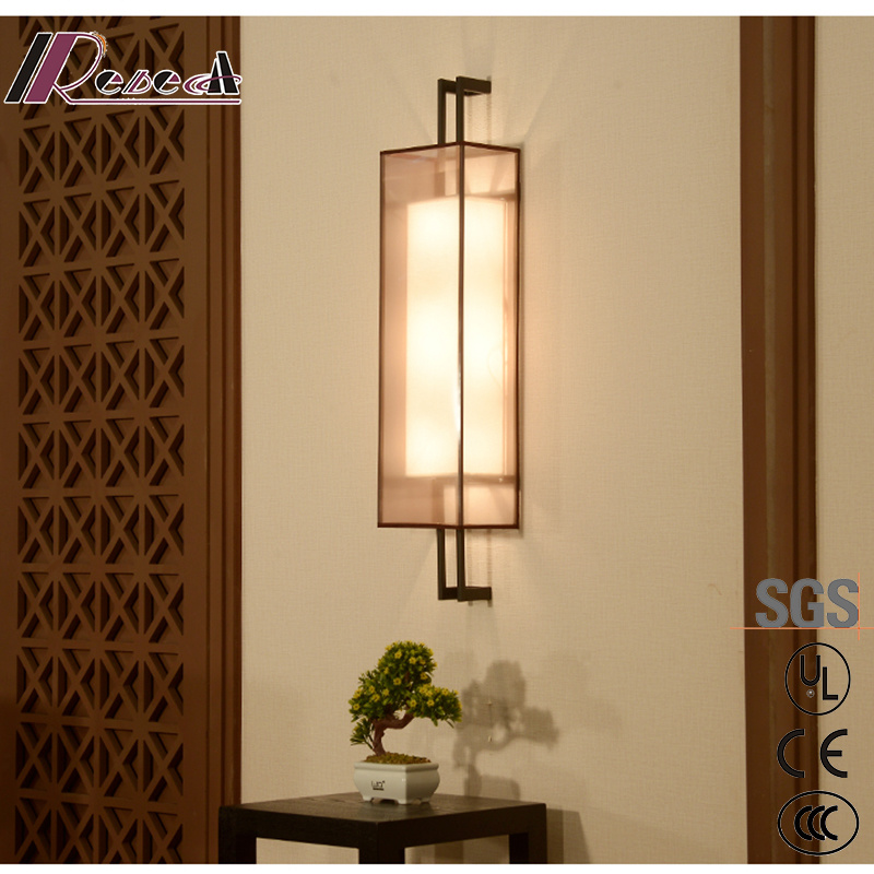 China Contemporary Simple Vintage Hotel Corridor Wall Lamp For Bedroom Light