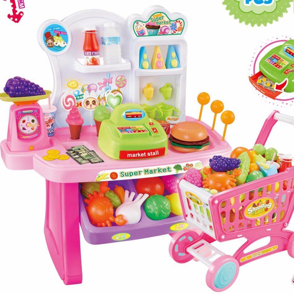 Mini Supermarket Shopping Cart Pretend Play Playset Kids Toddler Toys HS