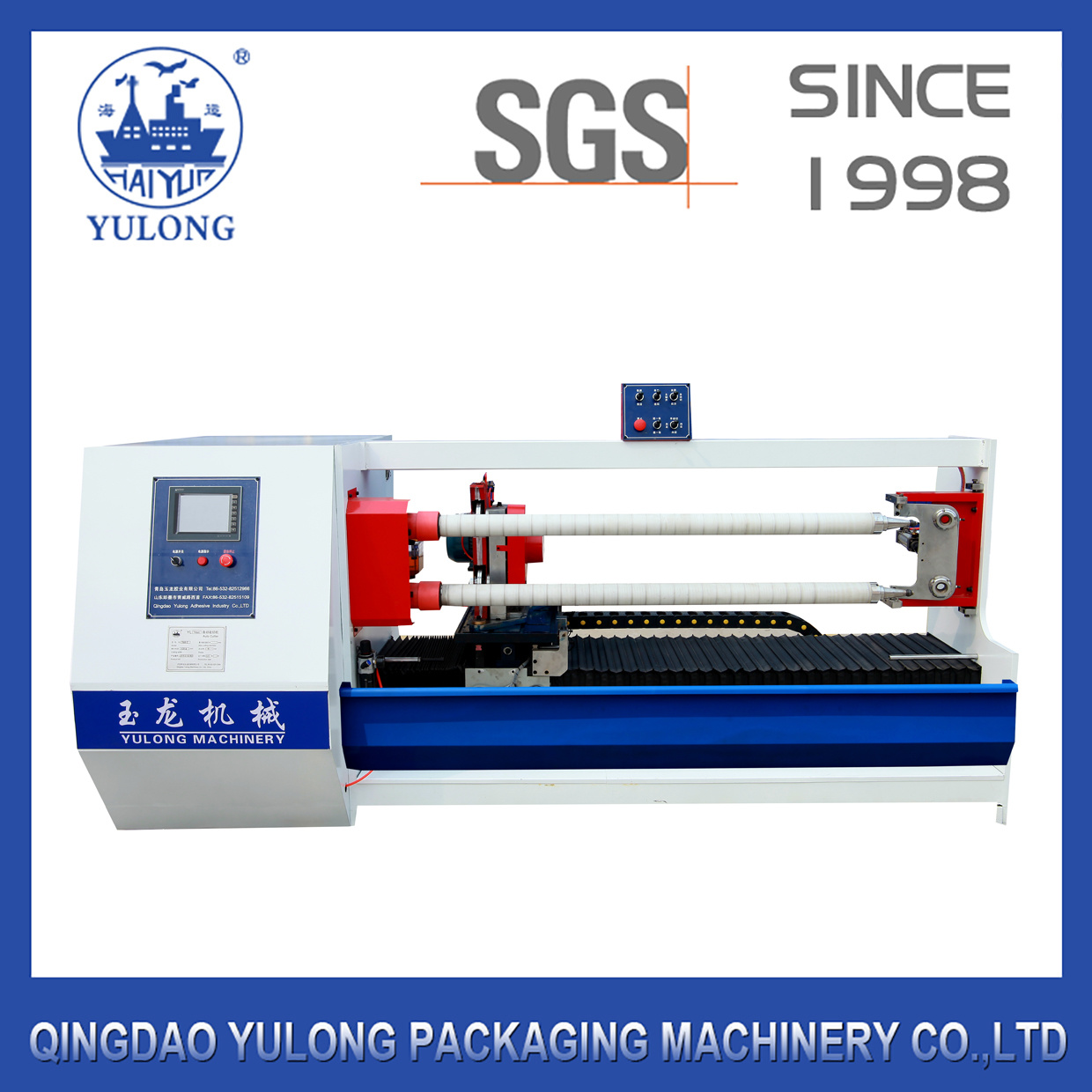 Single Shaft Automatic BOPP Adhesive&Masking Tape &PVC Tape Cutting Machine pictures & photos