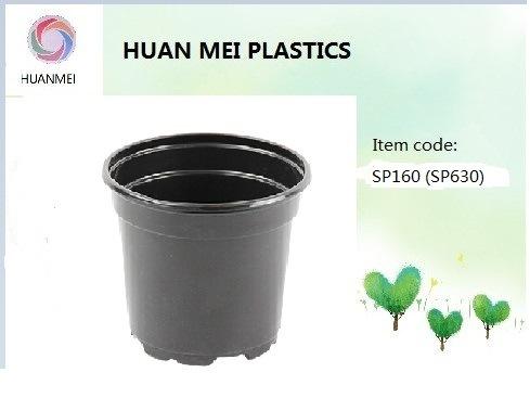 China Plastic Horticultural Nursery Pot