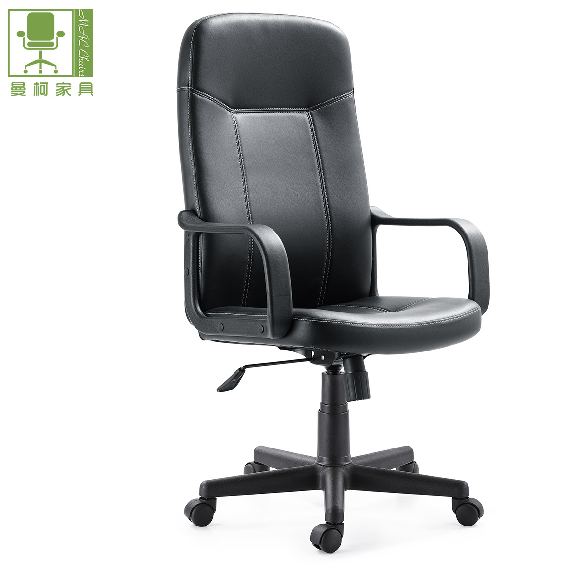 China Classic Genuine Leather Armchair Executive Swivel Leather Office Chair China Armchairs Staff Chair