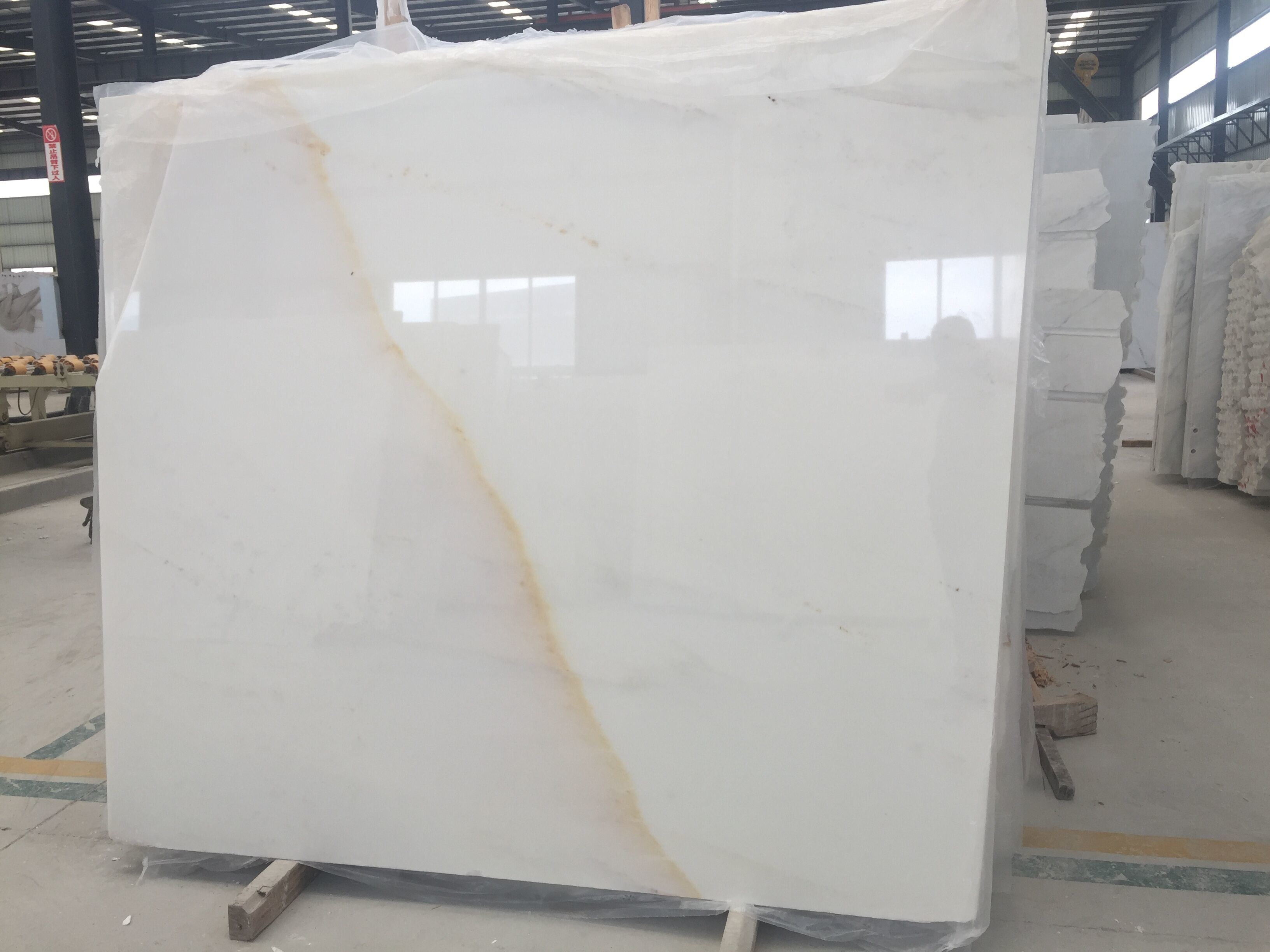 Pure White Marble With Golden Vein Slab