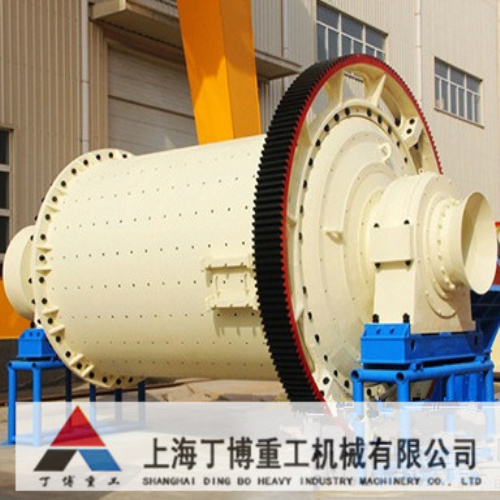 2014 ISO Ore and Silica Grinding Ball Mill