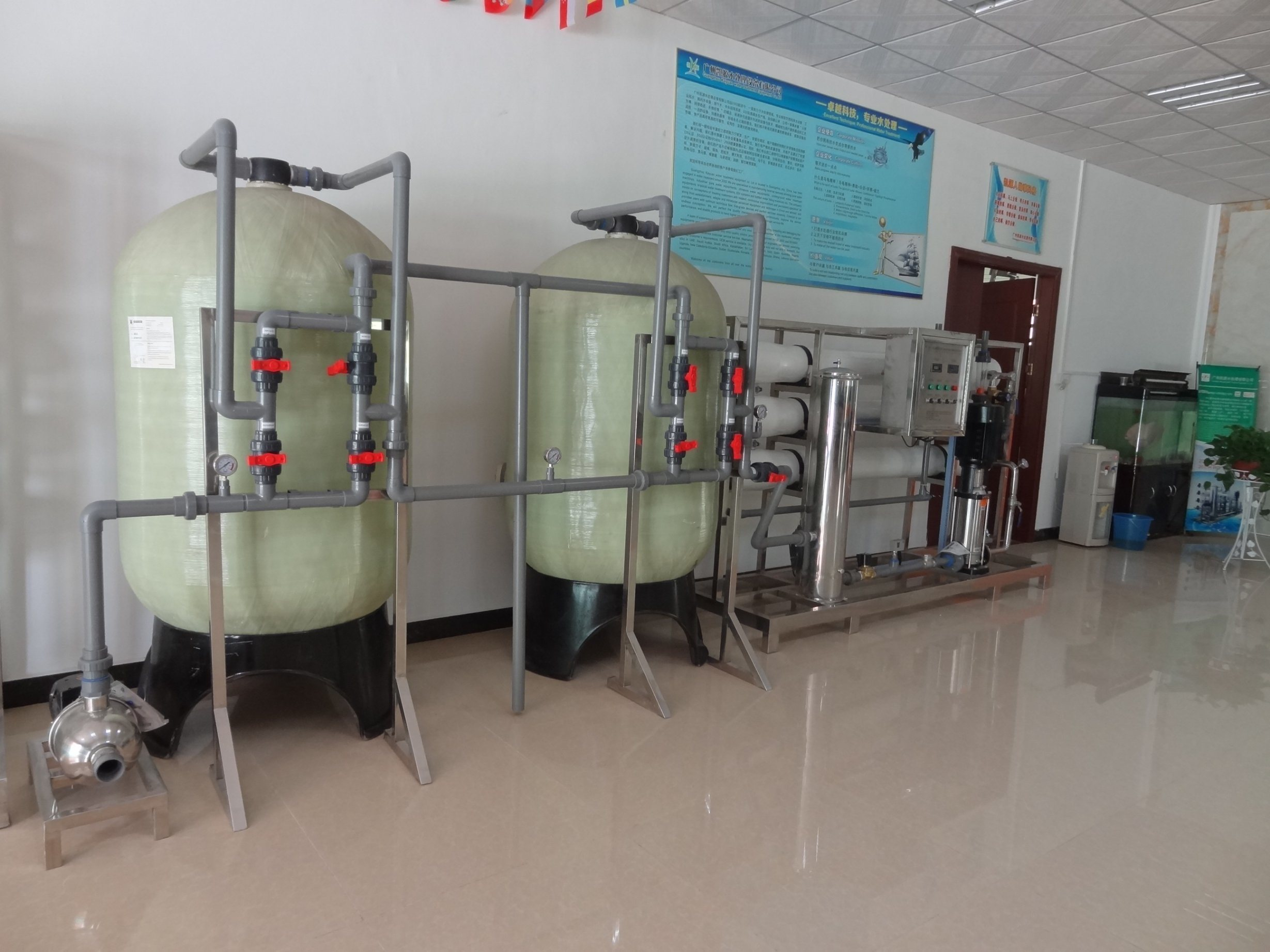 [Hot Item] Factory Cip System Industrial Reverse Osmosis Water Filtration