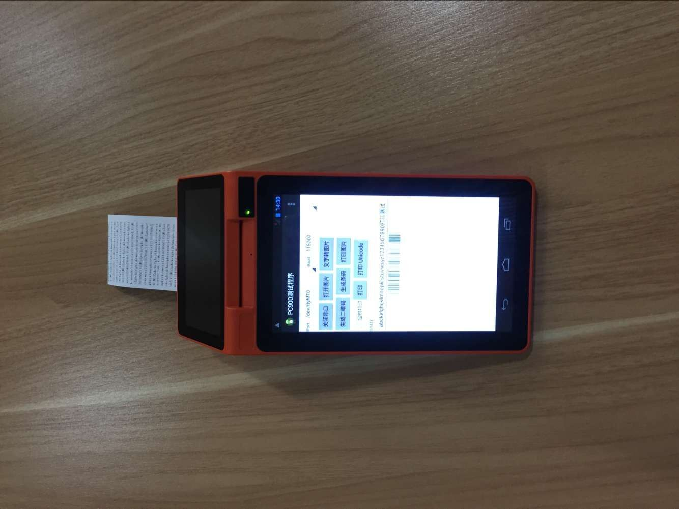 Dual Screen Android Based POS NFC Payment Terminal with Printer