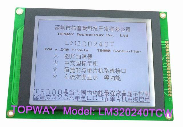 "320X240 5.1"" Graphic LCD Display Cog Type LCD Module (LM320240 Serials)"