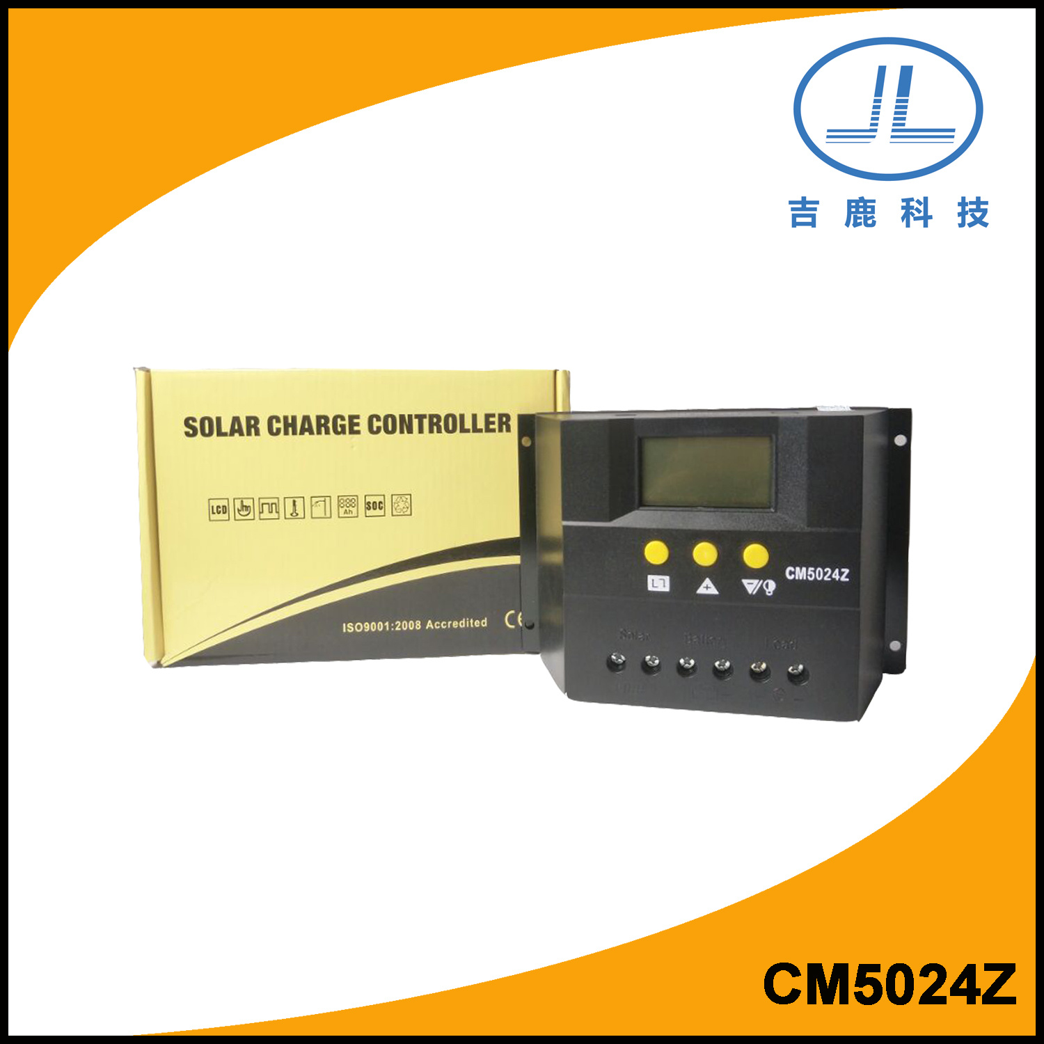 China 50a 24v Pwm Lcd Display Solar Battery Charge Controller Photos Charging
